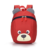 儿童书包小孩防走失背包幼儿园可爱1-3岁防走丢包女男宝宝包包潮