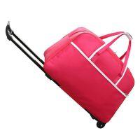 拉杆包男女旅行包行李包大容量行李袋韩版潮可登机