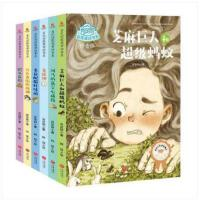 肖定丽获奖童话书系 共6册 河马的蓝宝石戒指+老虎钟+芝麻巨人和超级蚂蚁(拼音版) 等