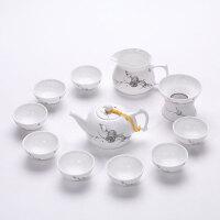 茶具套�b家用白瓷��性功夫茶道整套陶瓷茶杯子�w碗泡茶�� 1件