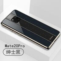 华为mate20手机壳华m20pro保护套meta10保时捷玻璃外壳mete10pro全包mata2 Mate20【绅