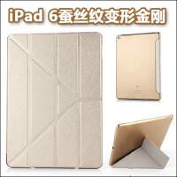 苹果ipad mini2变形金刚保护套ipad mini34超薄超轻多折透明外壳