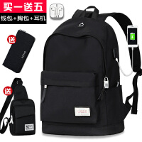 书包男时尚潮流初中高中学生青年韩版旅行双肩包大学生男士背包
