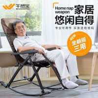 午憩宝摇椅躺椅成人折叠午休椅家用懒人靠椅老人摇摇椅子睡椅逍遥