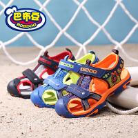 巴布豆童鞋 男童凉鞋2018夏季新款透气包头凉鞋中大童沙滩凉鞋