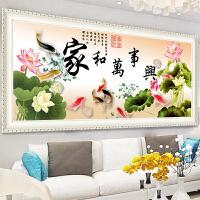 手工十字绣成品家和万事兴九条鱼聚财图富贵有余荷花客厅现代挂画