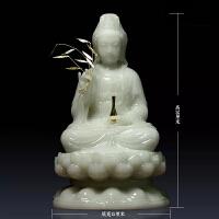 汉白玉观音菩萨小号观世音菩萨家用供奉石雕坐莲观音佛像摆件 10寸观音菩萨(高26公分)