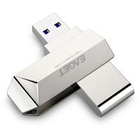 2018新款 U盘32g 高速USB3.0激光刻字创意优盘个性旋转金属32gu盘 官方标配