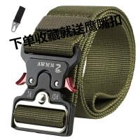 2019新款 5cm宽战术腰带快速释放户外皮带眼镜蛇插扣