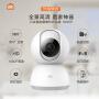 小米(MI) 小米小白智能摄像头监控1080P云台版无线WiFi高清红外夜视摄像机网络室内远程家用 小白摄像机云台版1080P