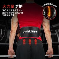 健身深蹲护腰带健身运动男女训练运动