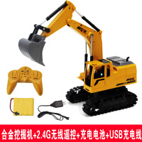 挖掘机挖土机玩具遥控车工程车男孩玩具电动合金可充电可遥控