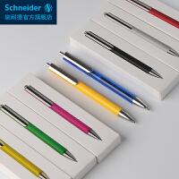 送笔芯 定制刻字德国进口schneider施耐德Evo中性笔学生日用办公按动水笔可换芯39笔芯0.4mm