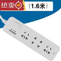 6插位安全转接头usb充电器usp功能卧室接线板黑色按压插口插座SN0649