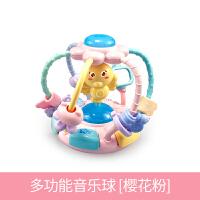 婴儿摇摇铃婴儿玩具摇铃0-1岁半4手抓握训练5小女孩8益智3-6-12个月7男宝宝A
