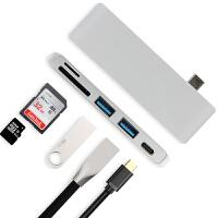 USB-C笔记本扩展坞Type-c转接头拓展坞USB读卡器PD充电苹果雷电3戴尔惠普华为华硕小米联 银色【2USB+读