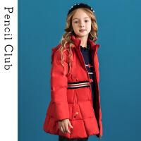 【2件1.5折价:148.2元】铅笔俱乐部童装女童羽绒服中长款中大童羽绒外套儿童上衣冬季新款