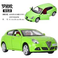 1:32阿尔法罗密欧声光合金车模 精致 跑车儿童回力汽车玩具 荧光绿 阿尔法罗密欧