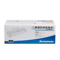 原�b�想 Lenovo LD1641 硒鼓 鼓粉一�w �m用于�想 LJ1680 M7105打印�C 硒鼓粉盒一�w式