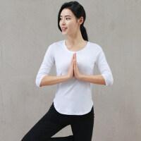 新款��松休�e�r尚瑜伽服女上�b 女士舞蹈演出服白�色 舞�七分袖上衣瑜珈服棉