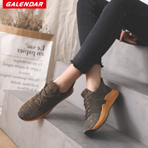 【限时抢购】Galendar女子跑步鞋2018新款女士轻便缓震透气运动休闲校园慢跑鞋HL1028