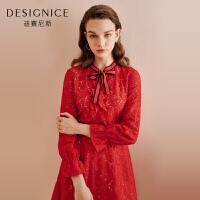 【开学季 到手价:420元】红色蕾丝连衣裙中长款收腰气质迪赛尼斯2019冬季新款圣诞年会裙子