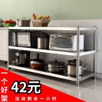 厨房置物架3层 不锈钢微波炉烤箱架三层落地多层加厚储物放锅架子
