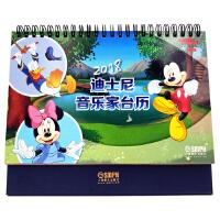 2018迪士尼音乐家台历-米奇系列 Micky Mouse&Friends