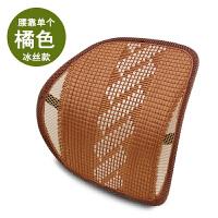 汽车头枕护颈枕头靠枕冰丝透气车用座椅腰靠垫车载夏季车内用品SN0737