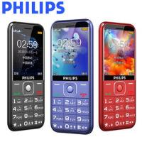 Philips/飞利浦 E258S 老人手机长待移动大声老年手机直板老年老人手机大屏大字男女款学生小备用机