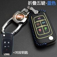 别克英朗GT昂科威2017款威朗君越君威昂克拉gl8钥匙包套遥控