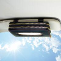 创意天窗抽餐巾纸盒子遮阳板挂式抽纸盒套汽车用品车载纸巾盒车内
