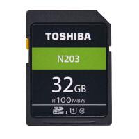 Toshiba/东芝 sd卡 32G 100M 相机内存卡 class10 32GB SDHC 存储卡 32g全高清佳