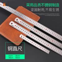 【支持�Y品卡】�尺加厚�板尺15/30/50/100cm�L�F尺子不�P�直尺刻度1/2米n3m