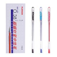 日本PLATINUM白金中性笔针管笔财会专用水笔0.38mm学生用考试书写财务细字办公笔签字笔黑红蓝WE-38