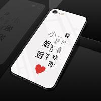 苹果6S手机壳软边iPhone6软边套A1586玻璃A1589外壳子4.7寸女款男 苹果6/6S-白姐