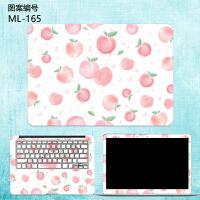 联想Y40 Y410P Y430P电脑贴纸Y50 Y510P笔记本外壳保护膜14寸15.6