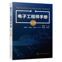 电子工程师手册 设计卷 杨贵恒 单片机原理及应用Protel电路设计与制版基础理论电子电工PCB元器件封装电路图设计书籍