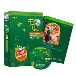 书虫 1级上(适合初一初二学生)一级系列共10本附MP3光盘 外研社牛津英汉双语读物 初中生英语课外阅读英语