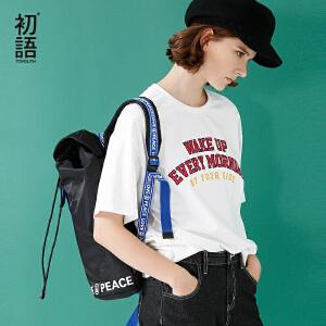 初语 2018春装新款  撞色字母印花圆领短袖棉纯色t恤女打底衫