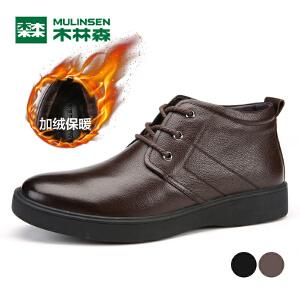 木林森99男鞋加绒保暖商务休闲鞋真皮短靴