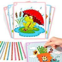 儿童手工制作水晶粘贴画玩具立体EVA钻石贴画DIY