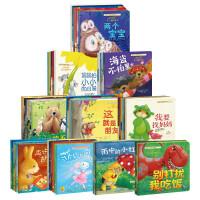 暖房子经典绘本系列全辑10套 绘本0-3岁 0-2-3-4-5-6周岁婴幼儿儿童图画书籍 宝宝睡前故