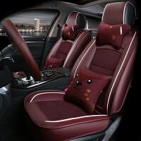 雨辉汽车坐垫四季通用新Polo科鲁兹 赛欧 凯迪拉克 杰德 凌派 雅阁 威驰 凯美瑞座垫 长城哈弗H6C20M2C50