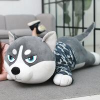 哈士奇公仔二哈布娃娃超大可爱毛绒玩具狗狗女孩睡觉抱枕玩偶大号 哈小二公仔