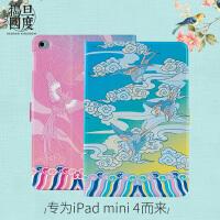 苹果iPad Mini4保护套薄防摔迷你4中国风皮套平板电脑4全包新款SN5664