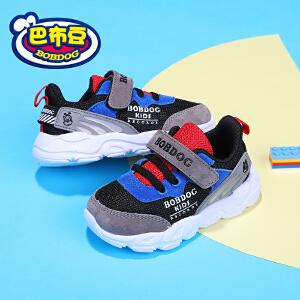 巴布豆童鞋旗舰机能鞋男童宝宝鞋子1-3岁婴儿软底防滑儿童学步鞋