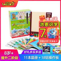逻辑狗小学提升版8岁以上第二阶段(11本题册+18钮操作板)儿童思维训练男孩女孩益智数学习早教机玩具卡