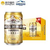 【苏宁超市】Harbin/哈尔滨啤酒 经典小麦王拉罐330ml*24听