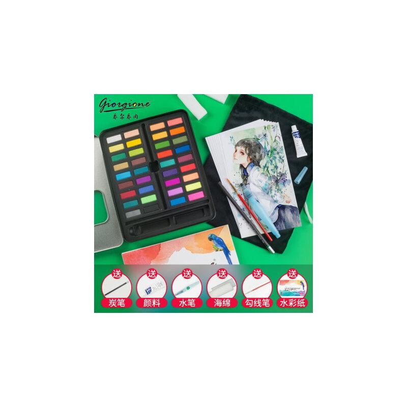 乔尔乔内水彩颜料固体画笔套装初学者手绘成人36色儿童画画颜料无毒水洗美术用品绘画宝宝水粉颜料工具箱套装 送水彩画画工具8件套+绒布礼品袋